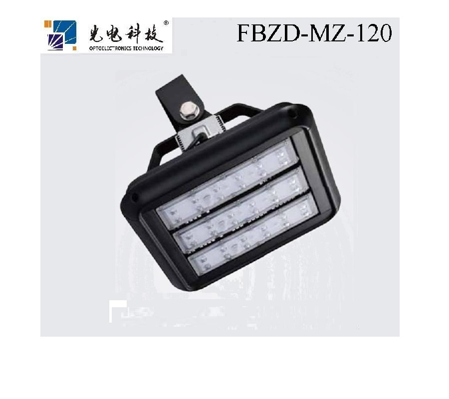 FBSD-MZ-120 LED Tunnel Lamp