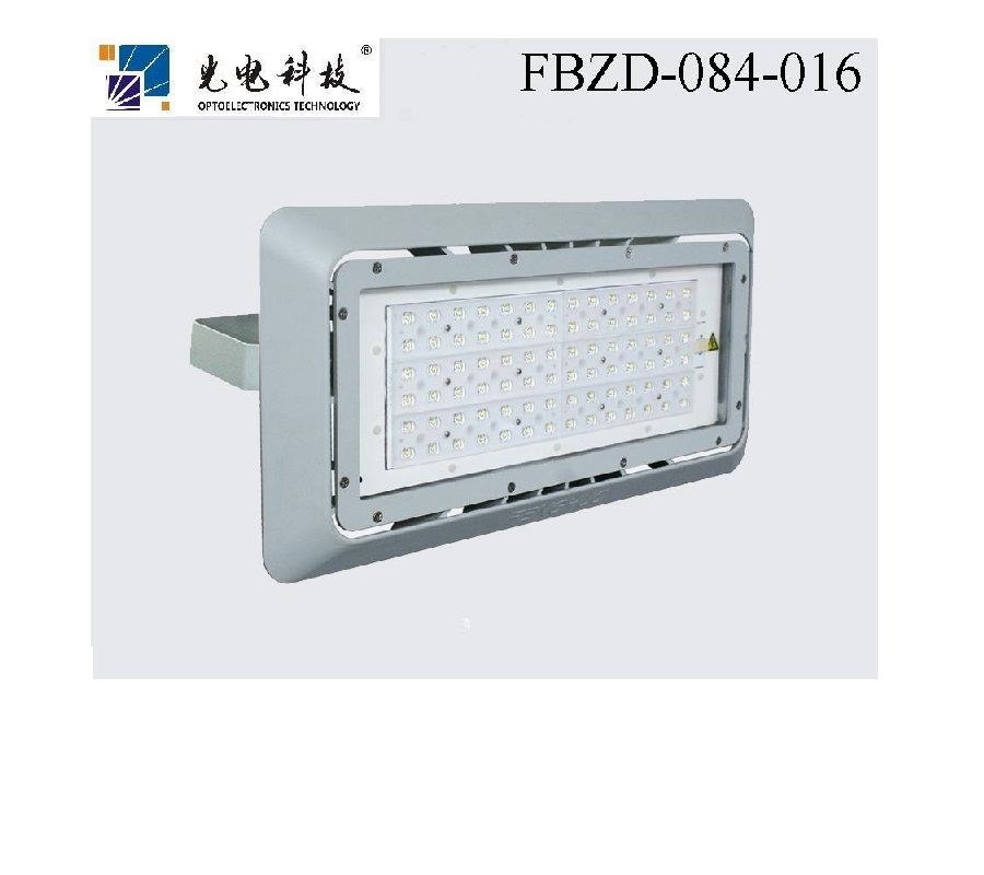 FBSD-084-016 LED Tunnel Lamp